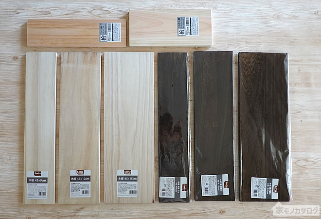 100均グッズ(ダイソー・セリア・キャンドゥ)や300円ショップなどで購入できる商品を写真付きでご紹介100円ショップで購入した『木板』の商品一覧 (セリア)