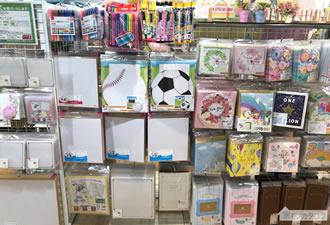 100均ダイソーの寄せ書きグッズ売り場の商品画像