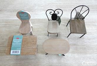 100均で売っている飾り用・インテリアチェアとテーブルの画像