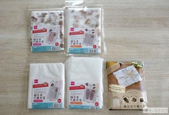 100均で売っている梱包用不織布袋の画像