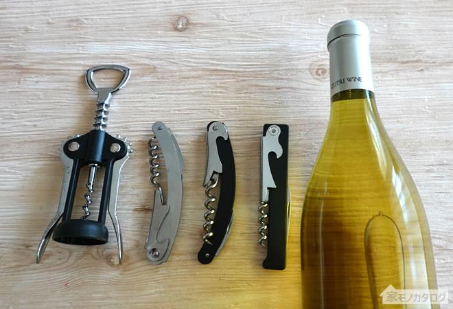 コルク 抜く を 方法 ワイン の ワインの「コルク」よくある3つのお悩み解決法