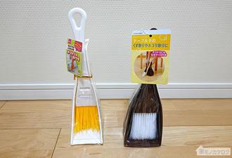 100均で売っているベランダの溝掃除用ちりとり・ほうきの画像