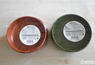 100均で売っている竹製ポット皿の画像