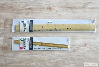 100均で売っている竹製ものさしの画像