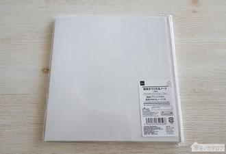 100均で売っている絵本がつくれるノートの画像