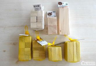100均で売っている木製の立方体・直方体の画像