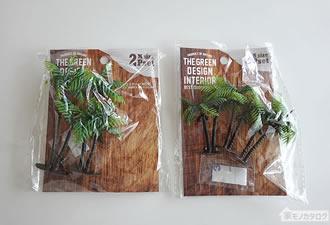 100均で売っているミニチュア・ココナッツの木の画像