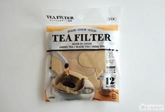 100均で売っている紅茶・緑茶用のティーフィルターの画像