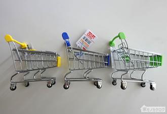 100均で売っているミニチュア ショッピングカートの画像